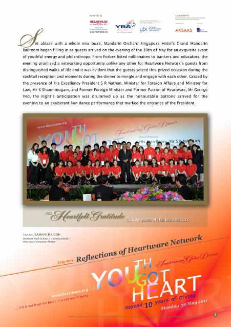 2011-fundraising