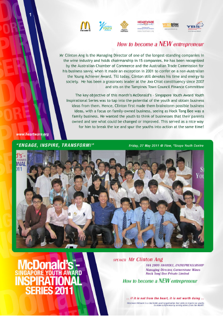 2011-mcdonalds-inspirational-series-may