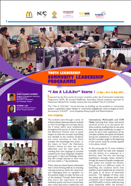 2012-clp-i-am-a-leader
