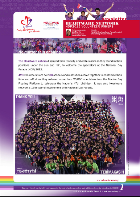 2012-ndp-newsletter
