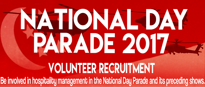 NDP17-Volunteer-Recruitment-Banner